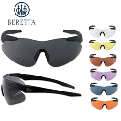 Beretta Performance Plastic Frame Shooting Shields